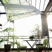 barreau-paysage-voile-ombrage-44